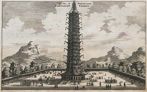 10-storey tapering Nanjing pagoda in walled square