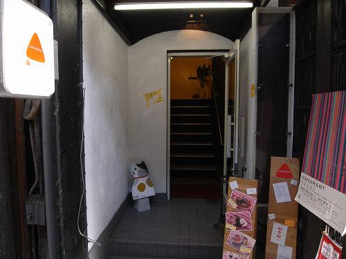 藝育カフェSankaku(リニューアル)@奈良市-02