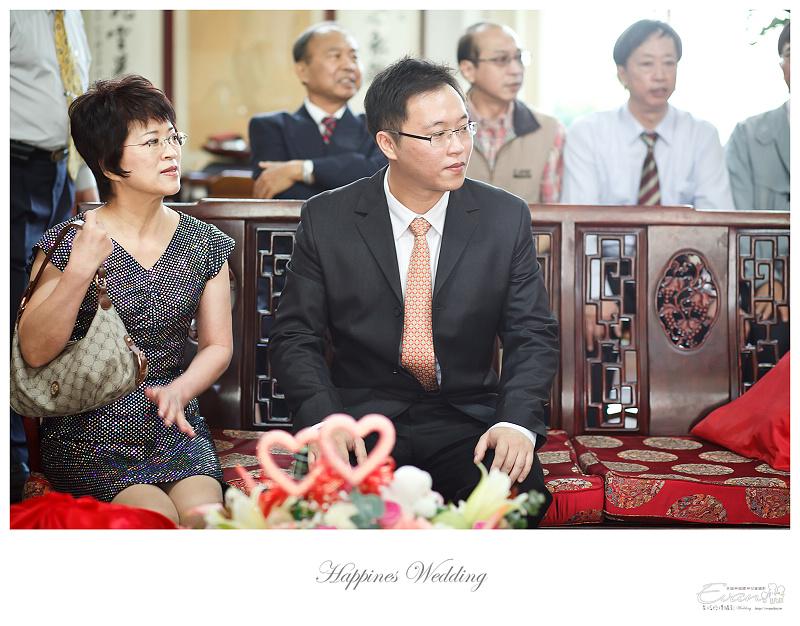婚禮攝影-Ivan & Hele 文定_084