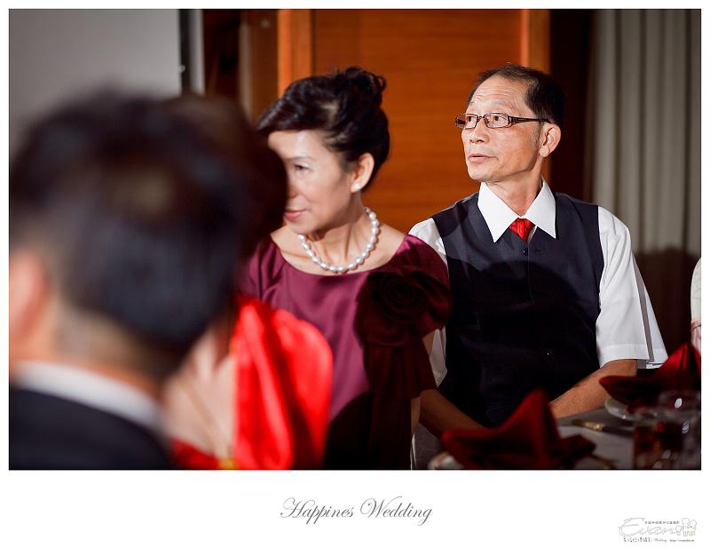 婚禮攝影-Ivan & Hele 文定_158