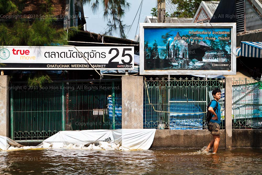 Chatuchak Market, Bangkok Flood @ Bangkok, Thailand
