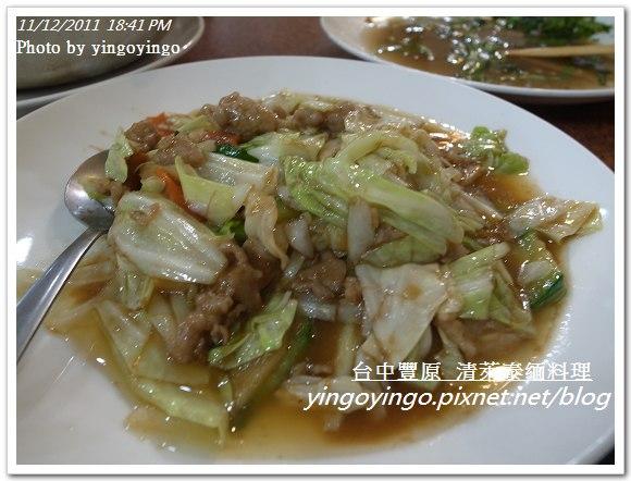 台中豐原_清萊泰緬料理20111112_R0043829