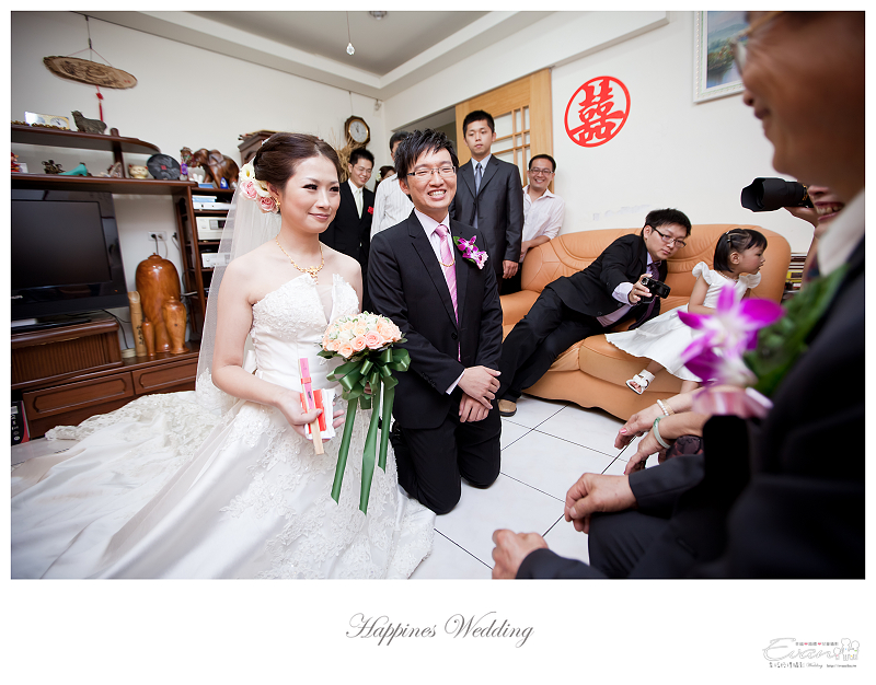 [婚禮記錄]致仲秀騏結婚紀錄_115