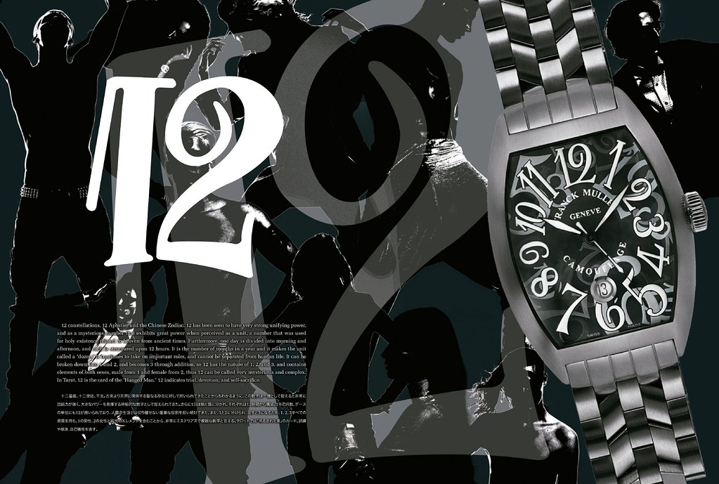 FRANCK MULLER VISUALBOOK 2011_012