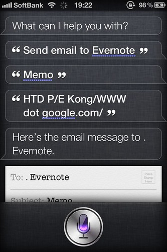 Send email to Evernote