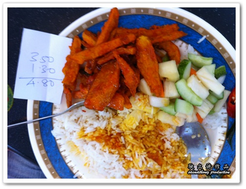 1Malaysia Meal for only RM3!