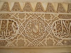 Alhambra, Granada (Aidan McRae Thomson) Tags: spain palace espana alhambra moorish granada andalusia islamic