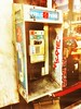 "Phone Booth - Hollywood CA • <a style=""font-size:0.8em;"" href=""http://www.flickr.com/photos/20810644@N05/6299455017/"" target=""_blank"">View on Flickr</a>"