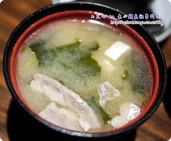 14 鮭魚味噌湯