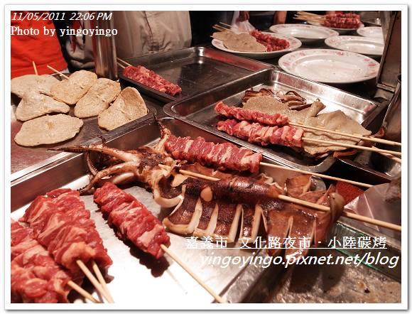 嘉義市_文化路.小陸碳烤20111105_R0043573