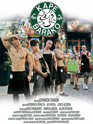 Kape Barako Movie Poster
