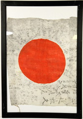 152. Japanese Flag with Signatures
