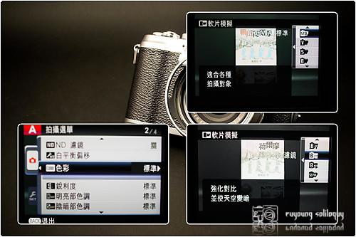 Fuji_X100_menu_03