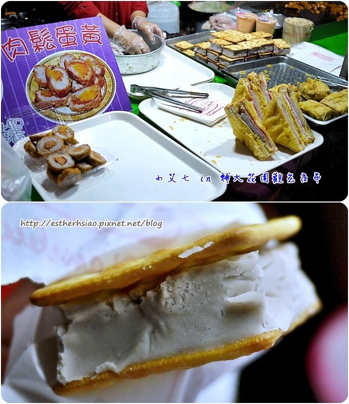 12 芋頭餅