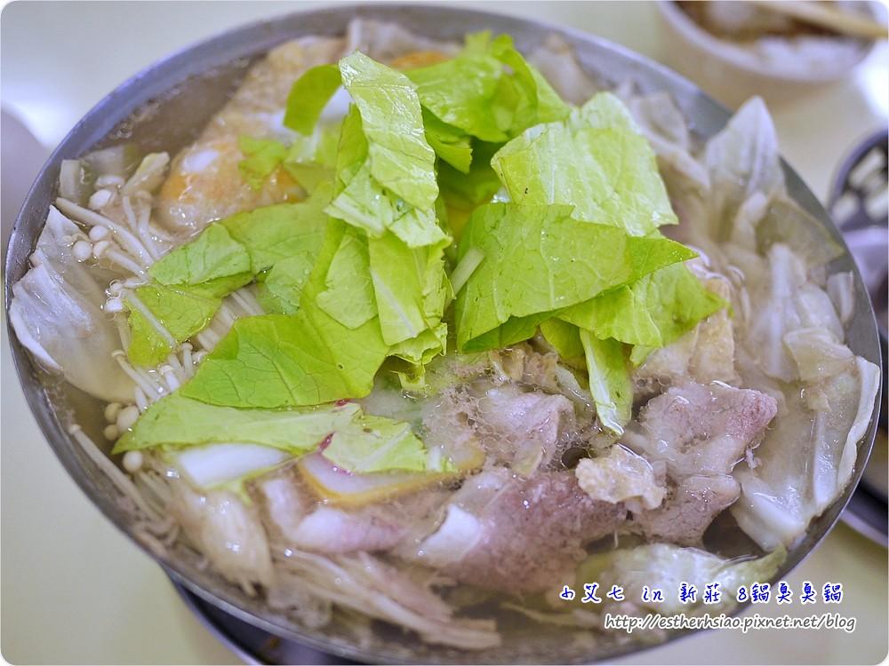 9 原味牛肉鍋