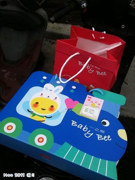 小哆哆 彌月禮盒-1