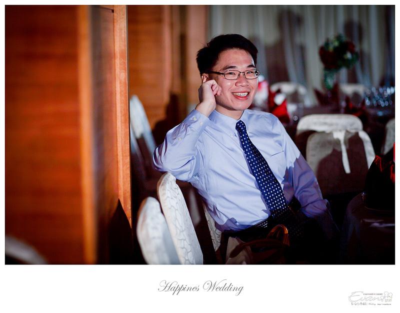 婚禮攝影-Ivan & Hele 文定_159
