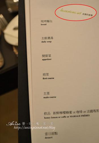 好運餐廳GOOD LUCK_015.jpg