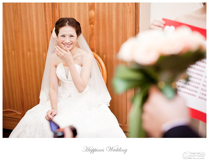 [婚禮記錄]致仲秀騏結婚紀錄_092