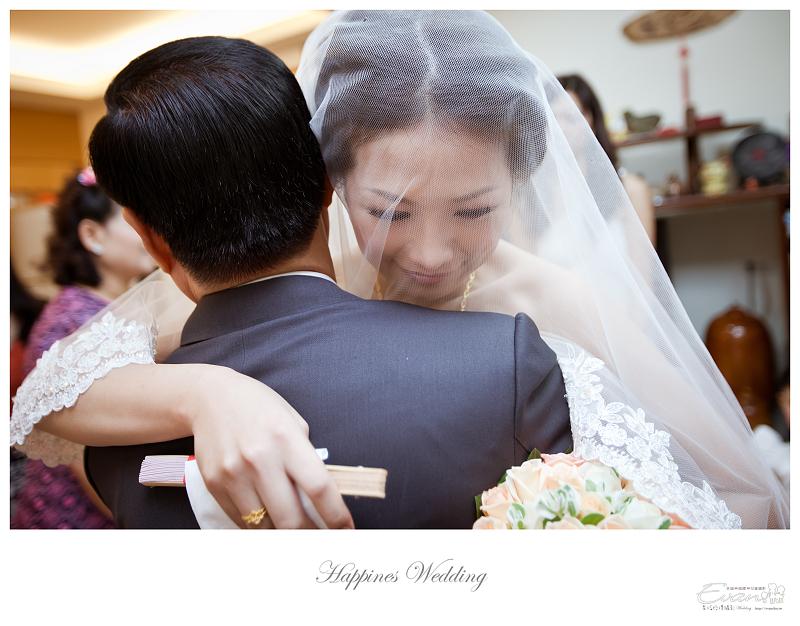 [婚禮記錄]致仲秀騏結婚紀錄_119