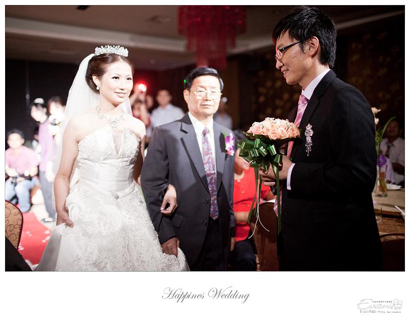 [婚禮記錄]致仲秀騏結婚紀錄_185