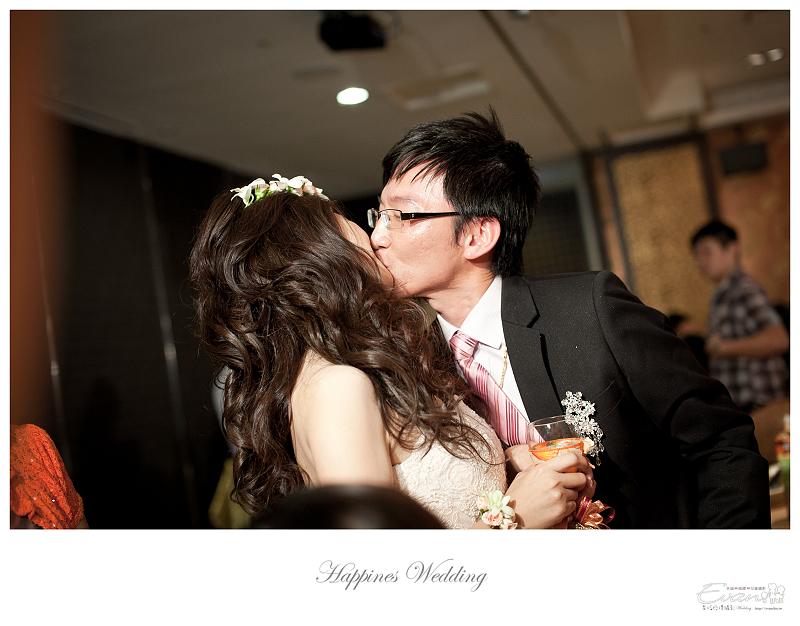 [婚禮記錄]致仲秀騏結婚紀錄_222