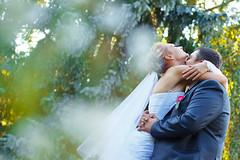 0525 ([]NEEL[]) Tags: wedding свадьба фото украина харьков свадебное
