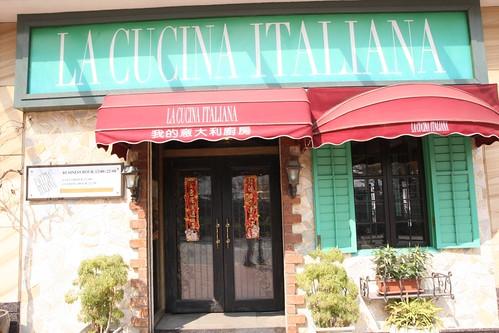 意大利厨房