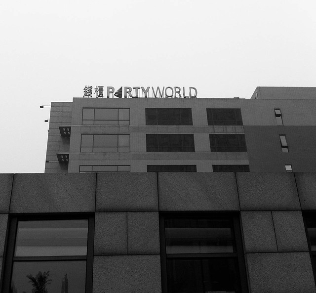 PARTYWORLD | Flickr - Photo Sharing!