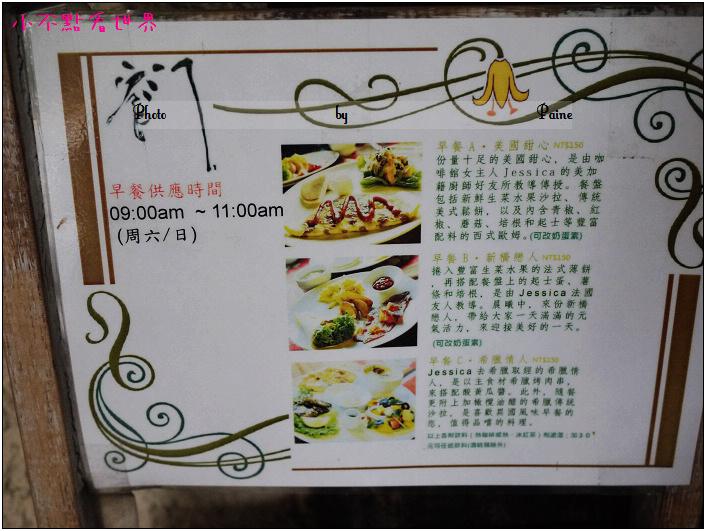 台南窄門咖啡館 (3).JPG
