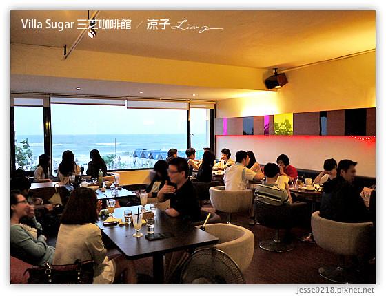 Villa Sugar 三芝咖啡館 14