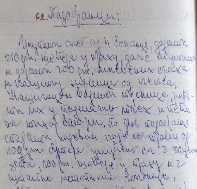 padobranci rukopiss