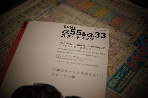 DSC01573[1]