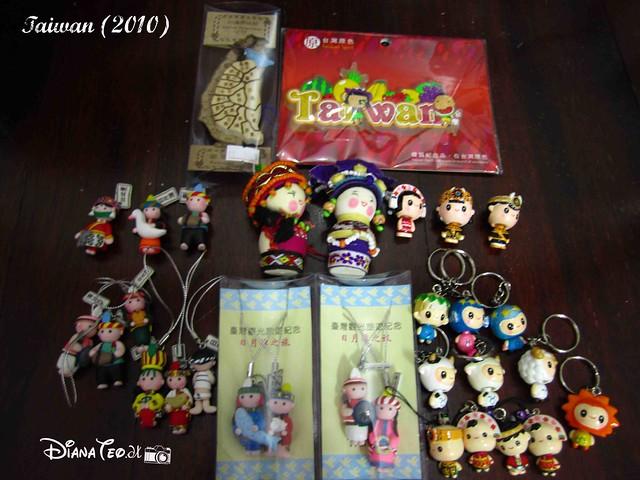 Taiwan's Haul 13