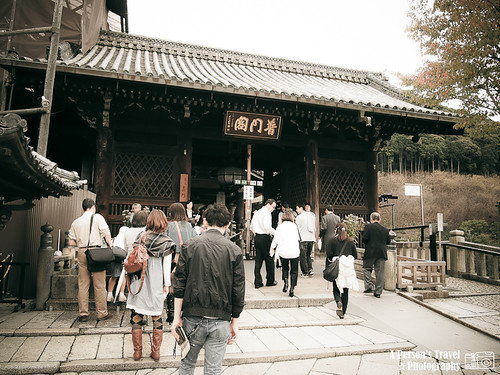 2011Kyoto_Japan_ChapSeven_10