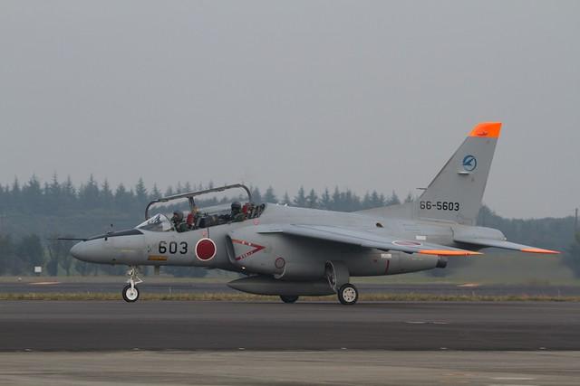 JASDF T-4 Gifu AFB