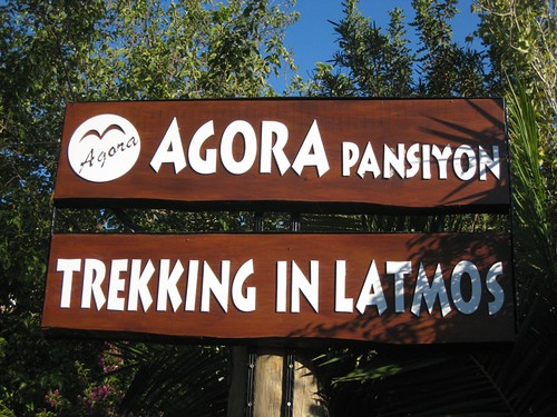Agora Pension - Lake Bafa