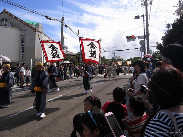 111103琉球王朝祭り首里「古式行列」(首里城祭の最終日)3