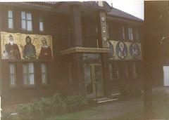 monastery essex june 1991