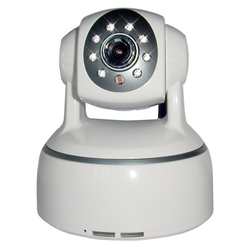 China Gadget Land_Motion-Activated IP Night Vision Security Camera_IP530-W-3