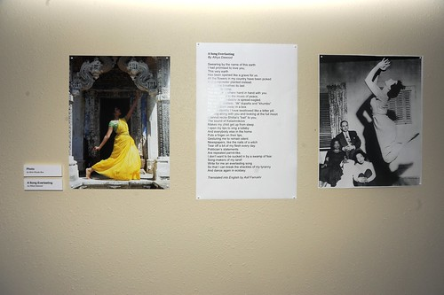 Photo by Abro Khuda Bux, poem by Attiya Dawood and vintage photo of Vivian Ayers' home