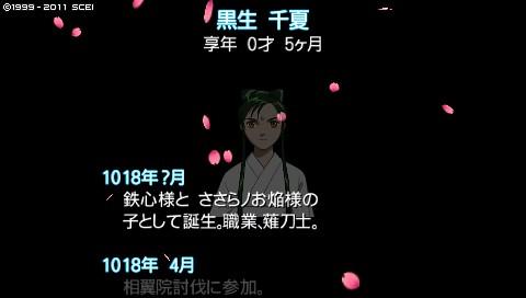 oreshika_0025