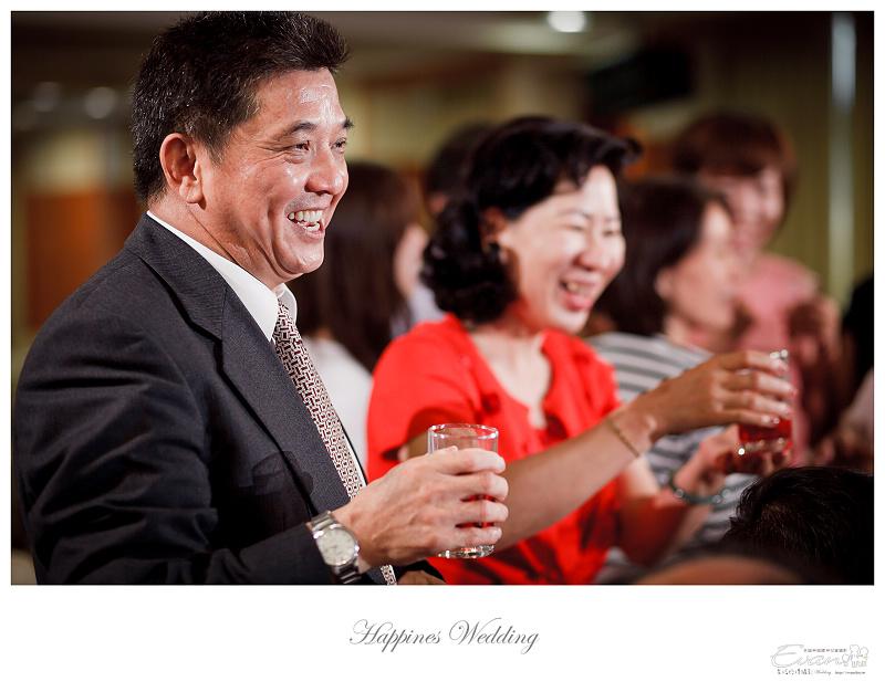婚禮攝影-Ivan & Hele 文定_194