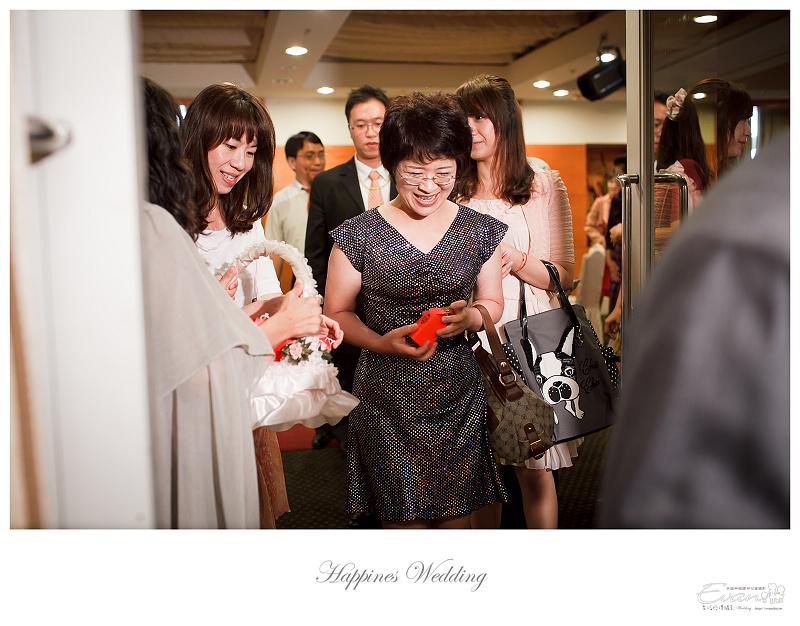 婚禮攝影-Ivan & Hele 文定_210