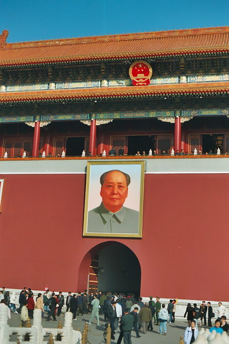 Chairman Mao's picture above the Tiananmen Gate