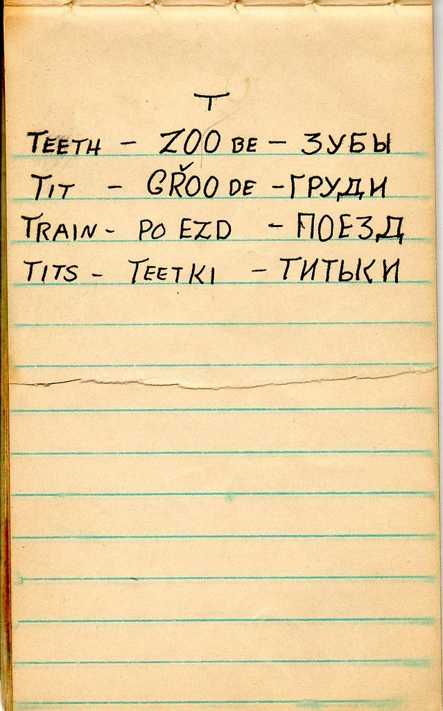 000036James Paul Stalls, Jr WWII Russian Notebook