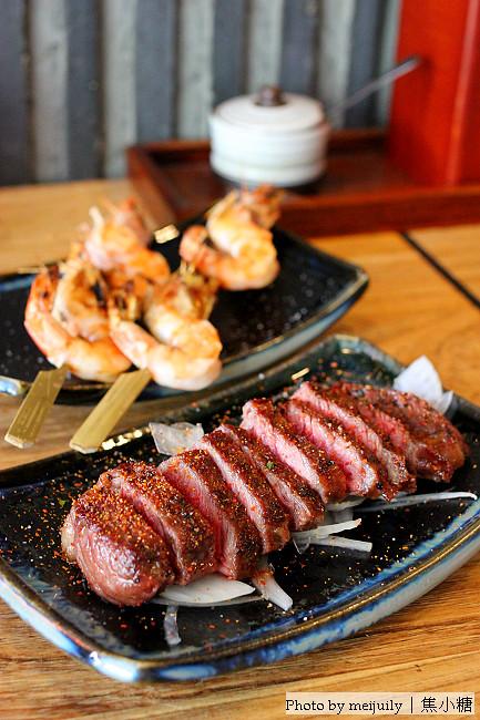maika日式燒烤定食01