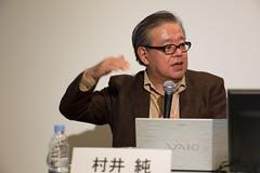 Jun Murai (Nokton) Tags: japan summilux joiito keiouniversity tokyomidtown safecat junmurai leicam9 orf2011 scanningtheearth elmarit90mmleicam9