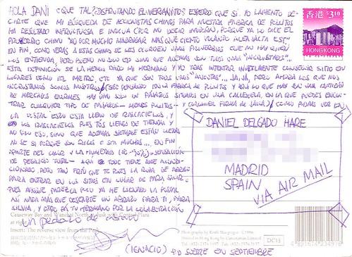 Postal Ignacio Textob