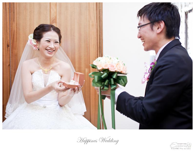 [婚禮記錄]致仲秀騏結婚紀錄_101